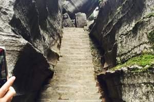 梭布垭石林+腾龙洞2日游(奥陶纪石林,四亿年的等候)