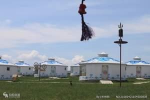 内蒙古呼伦贝尔、环线、草原、满洲里、额尔古纳、室韦尊享四日游