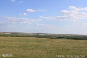 深圳到内蒙古多少钱 呼伦贝尔大草原 边城满洲里双飞5日游