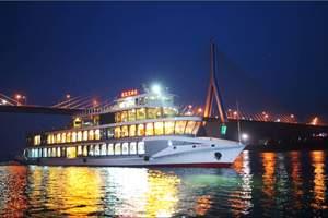 夜游宜昌三峡_坐游轮·赏夜景·过船闸·游三峡_半日游·天天发