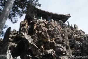 沧州到北京旅游景点_北京天安门广场看升旗、颐和园汽车一日游