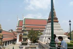 长春到泰国旅游【高端泰一地】泰国7日游
