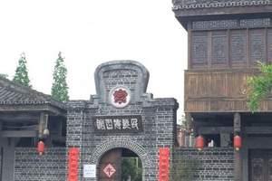 安仁古镇旅游攻略_成都出发到安仁古镇纯玩一日游
