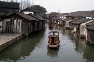 杭州到乌镇一日游跟团 杭州到乌镇跟团游 市区酒店接 天天发