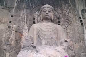 郑州出发去龙门石窟、少林寺一日游 龙门石窟一日游 少林寺旅游