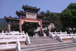 惠州到峰山玉湖小鸟天堂、陈皮村、下川岛自力村碉楼群三天