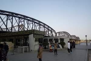阜新到丹东中朝边境一日游_坐船看朝鲜|无需护照|天天发团