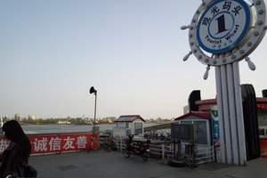 大连到丹东朝鲜新义州五日游_大连到朝鲜五日游_朝鲜旅游线路
