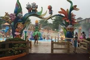 厦门到长隆旅游【Q3常规双长隆】长隆动物世界广州大马戏三日