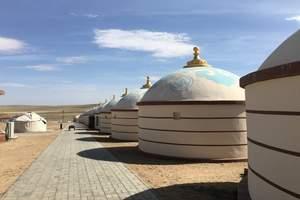 预定豪华空调蒙古包享受度假村6折骑马和烤全羊
