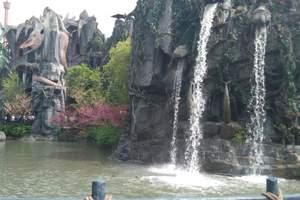 上海出发跟团游畅游中华恐龙园、亲子宝贝梦幻庄园纯玩二日游