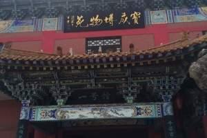 天津宝成博物苑