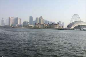 【京津城际列车】天津之眼 塘沽外滩1日游