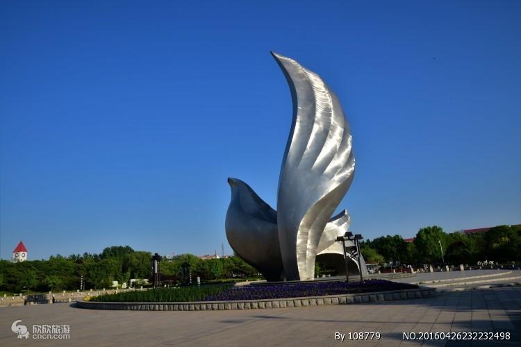 北戴河奥林匹克公园图片
