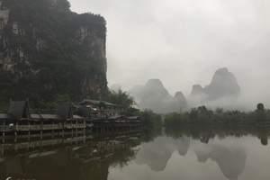 惠州到桂林.阳朔 兴坪漓江.银子岩 .世外桃源 动车三天