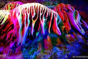 青岛出发山水沂蒙|竹泉村、红石寨、天谷地下画廊、彩虹谷2日游