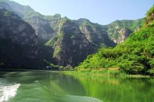 洛阳到山里泉一日游 去晋城山里泉门票多少钱 山里泉在哪里