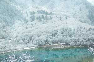 东莞到九寨沟、牟尼沟、熊猫乐园、成都锦里六天双飞游
