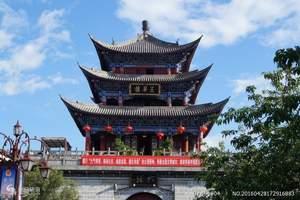 淄博去云南纯玩团 淄博去云南旅游价格 淄博去云南双飞六日游