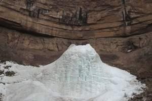 天津到太行大峡谷、王相岩、太行天路、峡谷漂流大三日游