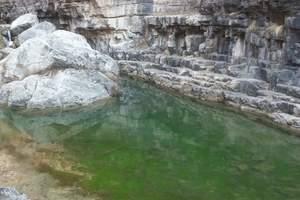 济南到林州太行大峡谷纯玩3天_八泉峡、红豆峡、黑龙潭、紫团山