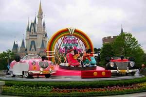 淄博到上海迪士尼乐园五日游 淄博到华东四市上海迪士尼五日游