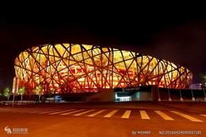 到北京5日游报价_北京旅游路线_北京旅行需要多少钱