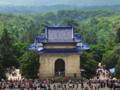 5月宁波到京中山陵、总统府、大屠杀纯玩全包二日游