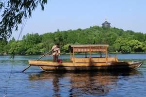 夕阳红老年团:华东五市/扬州瘦西湖双卧八日游(北京独立成团)