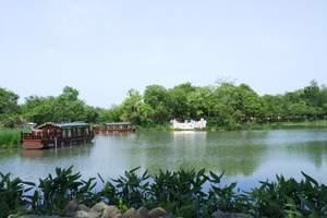 合肥到杭州旅游 杭州西湖西溪湿地水乡乌镇二日游