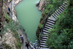 8月宁波到磐安舞龙峡、乌石村一日  磐安旅游线路 疗休养