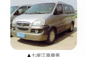 【六安短途旅游租车】瑞风商务车(7座)
