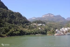 【壮美长江诗画】汉中到三峡船去火车回4日游_汉中到三峡旅游
