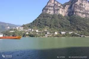 宜昌长江三峡大坝、西陵峡游船、三峡车溪、龙泉古镇高铁4天纯玩