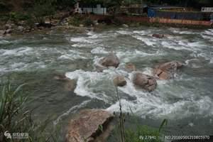 中山公司出发到湖南莽山国家森林公园汽车往返三天游