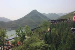 < 易水湖巴士1日游> 易水湖畔观春景  太行水镇乡村情