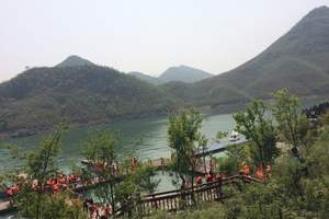 保定易水湖、清西陵外景一日游
