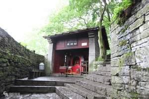 云南有哪些景点一定要去-云南旅游景点介绍-哈尔滨到云南八日游