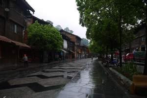 贵州旅游、深圳报团去贵州从江岜沙苗寨、肇兴侗寨、岜扒高铁三天