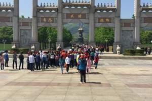 天津到华东五市旅游团四星纯玩双飞六日游