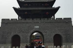 枣庄台儿庄古城、大战纪念馆2日游-宿古城客栈-古城慢休闲生活