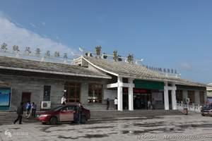 【遇见贵州】黄果树瀑布、青岩古镇、西江苗寨双飞五日游