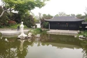 郑州绿博园门票