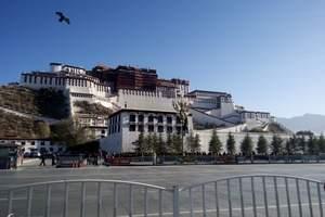 【西藏记忆】广元跟团到西藏拉萨_林芝_纳木措单卧单飞九日游
