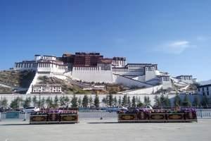 济南出发-王牌西藏*西藏大环线直飞7日游-旅行社西藏主推线路