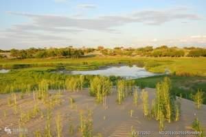 锡林郭勒草原、浑善达克沙地两日游