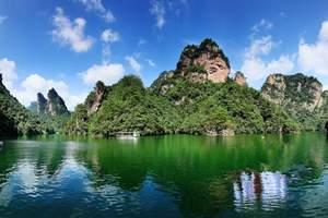 扬州到张家界、天子山、大峡谷玻璃桥、凤凰古城五星双飞5日游