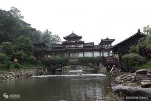 惠州到黄果树瀑布·荔波小七孔·西江千户苗寨5日游