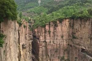 长治到壶关太行山大峡谷汽车一日游_长治到八泉峡一日游__旅游