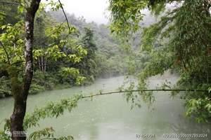 合肥到贵州旅游  贵州黄果树l、小七孔、西江千户苗寨双飞五日